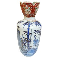Meiji Period Tall Vase