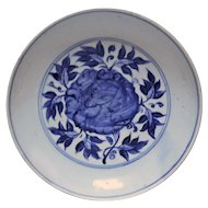 Later Ming Dynasty Deep Dish with Chrysanthemum Design