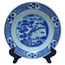 Chinese Swatow Dish with Phoenix Design