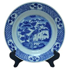 Chinese Swatow Dish with Phoenix Design
