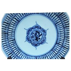 Ming Dynasty Celadon Dish with Arabic Design
