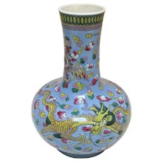 Chinese Export Vase with Dragons, Phoenix, & Flaming Pearl