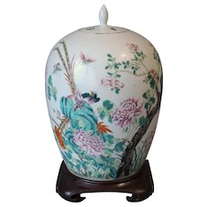 Chinese Export Covered Porcelain Jar with Phoenix Birds
