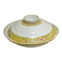 Qing Dynasty Large Covered Rice Bowl