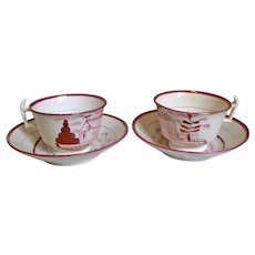 Pair of Lusterware Cups & Saucers