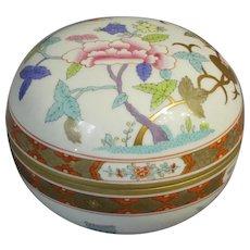 Circular Trinket or Bon Bon Box by Herend, c. 1960s
