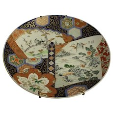 Late 19th Century Massive Imari Charger of Geometric Design