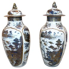 18th Century Chinese Qing Dynasty Covered Jars - a Pair