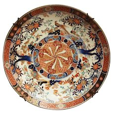 19th Century Chinese Imari Charger with Wrought Iron Hanger
