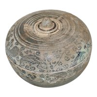 15th Century Southeast Asian Stoneware Covered Bowl