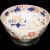 "Early 19th Century English Ironstone ""Imari"" Punch Bowl"