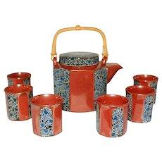 Mid Century Modern Japanese Stoneware Tea Set