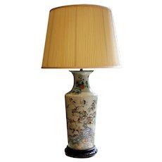 Mid-19th Century Qing Dynasty Vase Lamp