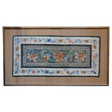 Qing Dynasty Embroidery Fragment