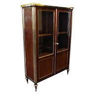 French Double Door Vitrine Cabinet