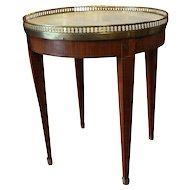 Art Deco French Gueridon Table