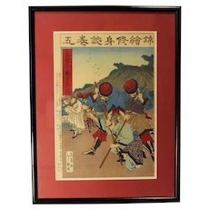 Meiji Period Japanese Woodblock Print