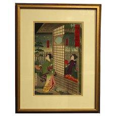 """The Restaurant Hira-Sei in Fukagawa.."", from Series 36 Guest Houses, Kunichika Toyohara (1835-1900), Woodblock Print"