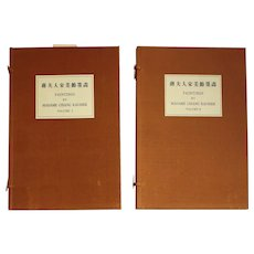 20th Century Published 2-Volume Folio of Madame Chiang Kai-Shek (1898-2003)