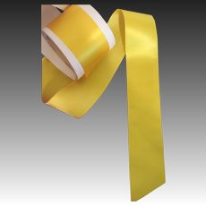 Antique Goldenrod Silk Ribbon
