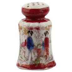 Sugar Shaker Advertiser Piece from Warren, Pa, Geisha Decoration Made in Japan