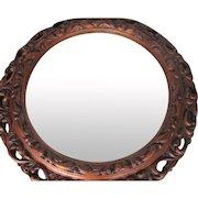 Victorian Convex Glass Round Mirror