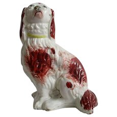C1870 Victorian Small Size Staffordshire Pottery Dog