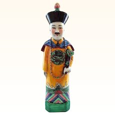 Signed Chinese Imperial Figure in Traditional Yellow Robe