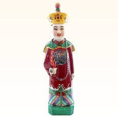 Signed Chinese Imperial Figure in Traditional Red Robe