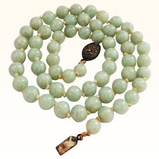 "23"" Vintage High Quality Jade Beaded Necklace ca. 1920"