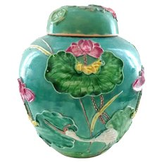 "Large 7 1/2"" Sancai Chinese Pottery Ginger Jar with Applied Lotus, Crane, and other elements"