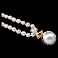 14K Cultured Pearl Necklace & Pendent