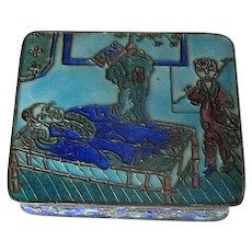Vintage Chinese Enamel Box with Three Figures