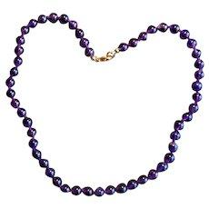 """19"""" Amethyst Bead Necklace"""