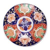 """9 1/2"""" Chinese Imari Plate"""