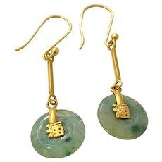 Jadite and 20 karat Gold Earrings