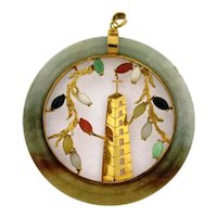 "Large Vintage 14k Yellow Gold Multi Color Jade Pendant Diameter 2 7/8"" inches"