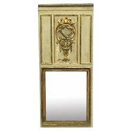 18th Century Antique French Louis XVI Period Trumeau Mirror