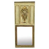 18th Century Antique French Louis XVI Period Trumeau Mirror