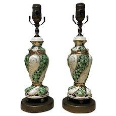 Pair of French Art Nouveau Porcelain Lamps