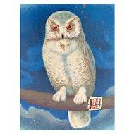 White Owl Tobacco Tin
