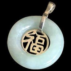 Vintage Chinese Hand Carved Natural Light Green Jade Jadeite Donut Charm Pendant