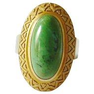 Vintage 14kt Gold Chrysocolla Egyptian Revival Ring