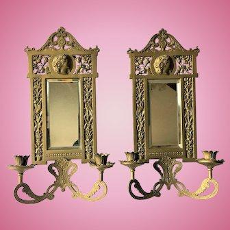 Art Nouveau set of bronze gilt mirror sconces