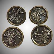 Four vintage metal flower buttons 15.5 mm