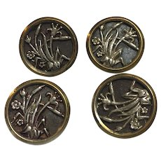 Four vintage metal flower buttons 15.5 mm