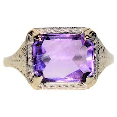 Captivating Hand Carved Art Deco 3.90ct Amethyst 14kt White Gold Ring