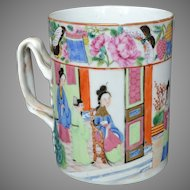 Chinese Export Porcelain Famille Rose Tankard