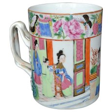 Chinese Export Porcelain Famille Rose Tankard