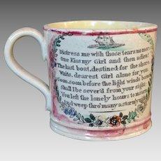 Sunderland Luster Mug circa early 19th C.